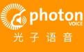 光子语音photonvoice