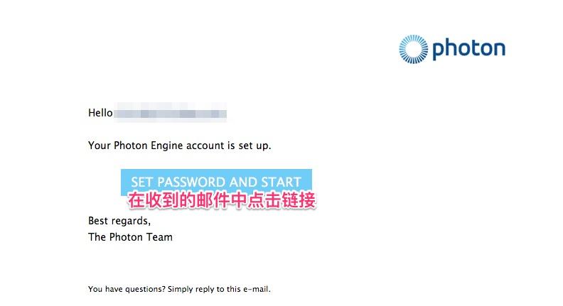 光子注册邮件中链接