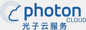 光子云PhotonCloud
