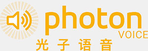光子语音PhotonVoice