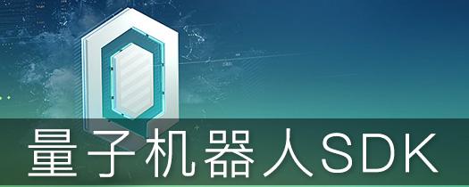 光子引擎photonengine中文站 成都动联无限科技有限公司